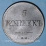 Coins Russie. Nicolas I (1825-1855). 5 kopecks 1839HA. Ekaterinbourg