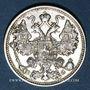 Coins Russie. Nicolas II (1894-1917). 15 kopecks 1914BC. Saint Petersbourg