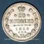 Coins Russie. Nicolas II (1894-1917). 20 kopecks 1913BC. Saint Petersbourg
