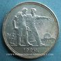 Coins Russie. U.R.S.S. (1922-1991). 1 rouble 1924