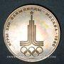 Coins Russie. U.R.S.S. (1922-1991). 1 rouble 1977. J. O. Moscou 1980. Logo J. O.