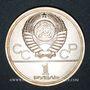 Coins Russie. U.R.S.S. (1922-1991). 1 rouble 1978. J. O. Moscou 1980. Kremlin