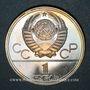 Coins Russie. U.R.S.S. (1922-1991). 1 rouble 1979. J. O. Moscou 1980. Spoutnik + Soyouz