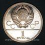 Coins Russie. U.R.S.S. (1922-1991). 1 rouble 1979. J. O. Moscou 1980. Université de Moscou