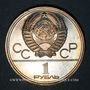 Coins Russie. U.R.S.S. (1922-1991). 1 rouble 1980. J. O. Moscou 1980. Flamme Olympique