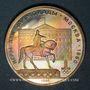 Coins Russie. U.R.S.S. (1922-1991). 1 rouble 1980. J. O. Moscou 1980. Monument Iouri Dolgorouki