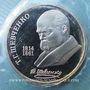 Coins Russie. U.R.S.S. (1922-1991). 1 rouble 1989. Shevchenko