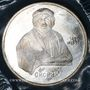 Coins Russie. U.R.S.S. (1922-1991). 1 rouble 1990. Francis Scorina