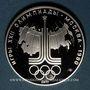 Coins Russie. U.R.S.S. (1922-1991). 10 roubles 1977(l). Léningrad. J. O. Moscou 1980. Carte de l'URSS