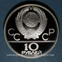 Coins Russie. U.R.S.S. (1922-1991). 10 roubles 1977(l). Léningrad. J. O. Moscou 1980. Cyclisme