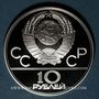 Coins Russie. U.R.S.S. (1922-1991). 10 roubles 1977(l). Léningrad. J. O. Moscou 1980. Moscou