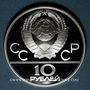 Coins Russie. U.R.S.S. (1922-1991). 10 roubles 1978(m). Moscou. J. O. Moscou 1980. Canoë