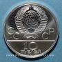 Coins Russie. U.R.S.S. (1922-1991). 10 roubles 1978(m). Moscou. J. O. Moscou 1980. Saut à la perche