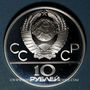 Coins Russie. U.R.S.S. (1922-1991). 10 roubles 1978(m). Moscou. J. O. Moscou 1980. Sports équestres