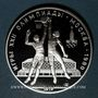 Coins Russie. U.R.S.S. (1922-1991). 10 roubles 1979(l). Léningrad. J. O. Moscou 1980. Basket