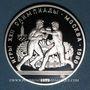 Coins Russie. U.R.S.S. (1922-1991). 10 roubles 1979(l). Léningrad. J. O. Moscou 1980. Boxe