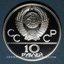 Coins Russie. U.R.S.S. (1922-1991). 10 roubles 1979(l). Léningrad. J. O. Moscou 1980. Haltérophilie