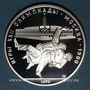 Coins Russie. U.R.S.S. (1922-1991). 10 roubles 1979(l). Léningrad. J. O. Moscou 1980. Judo
