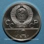 Coins Russie. U.R.S.S. (1922-1991). 10 roubles 1979(l). Léningrad. J. O. Moscou 1980. Volley