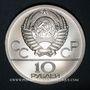 Coins Russie. U.R.S.S. (1922-1991). 10 roubles 1980(l). Léningrad. J. O. Moscou 1980. Course de Rennes