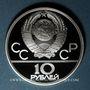 Coins Russie. U.R.S.S. (1922-1991). 10 roubles 1980(l). Léningrad. J. O. Moscou 1980. Lutte