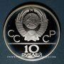 Coins Russie. U.R.S.S. (1922-1991). 10 roubles 1980(l). Léningrad. J. O. Moscou 1980. Tir à la corde