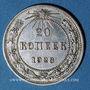Coins Russie. U.R.S.S. (1922-1991). 20 kopecks 1923