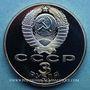Coins Russie. U.R.S.S. (1922-1991). 3 roubles 1989. Mémorial arménien et montagnes d'Arménie