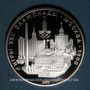 Coins Russie. U.R.S.S. (1922-1991). 5 roubles 1977(l). Leningrad. J. O. Moscou 1980. Kiev