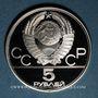 Coins Russie. U.R.S.S. (1922-1991). 5 roubles 1977(l). Leningrad. J. O. Moscou 1980. Léningrad