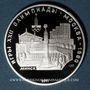 Coins Russie. U.R.S.S. (1922-1991). 5 roubles 1977(l). Leningrad. J. O. Moscou 1980. Minsk