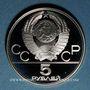 Coins Russie. U.R.S.S. (1922-1991). 5 roubles 1977(l). Leningrad. J. O. Moscou 1980. Tallin