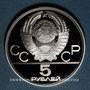 Coins Russie. U.R.S.S. (1922-1991). 5 roubles 1978(l). Léningrad. J. O. Moscou 1980. Natation