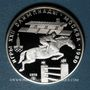 Coins Russie. U.R.S.S. (1922-1991). 5 roubles 1978(l). Léningrad. J. O. Moscou 1980. Saut d'obstacles