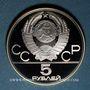 Coins Russie. U.R.S.S. (1922-1991). 5 roubles 1978(l). Léningrad. J. O. Moscou 1980. Sprint