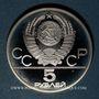 Coins Russie. U.R.S.S. (1922-1991). 5 roubles 1980(l). Léningrad. J. O. Moscou 1980. Gorodki