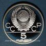 Coins Russie. U.R.S.S. (1922-1991). 5 roubles 1980(l). Léningrad. J. O. Moscou 1980. Tir à l'arc