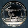 Coins Russie. U.R.S.S. (1922-1991). 5 roubles 1980(m). Moscou. J. O. Moscou 1980. Gymnastique