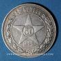 Coins Russie. U.R.S.S. (1922-1991). 50 kopecks 1922