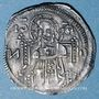 Coins Serbie. Stefan Uroš IV Dušan (roi 1331-1335, tsar 1345-1355). Denier ou matapan dit du couronnement