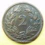 Coins Suisse. Confédération. 2 rappen 1888B
