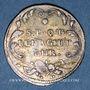 Coins Suisse. Zurich - Prix d'école n. d.