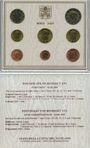 Coins Vatican. Benoît XVI (19 avril 2005-28 février 2013). Série euro 2009