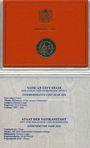Coins Vatican. François (13 mars 2013 - ). 2 euro 2016. Bicentenaire de le Gendarmerie Vaticane