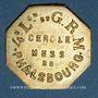 Coins 4e Légion de Garde Républicaine Mobile. Cercle Mess. Phalsbourg (57). 25 centimes