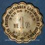 Coins Ivry-sur-Seine (94). Société Anonyme des Forges Laminoirs et Acièries. 1 franc. VRJ en contremarque