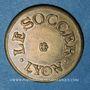Coins Lyon (69). Le Soccer. sans valeur