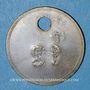 Coins Lyon (69). Société des Travailleurs Unis. sans valeur, troué, avec la contremarque habituelle