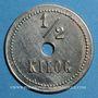 Coins Ussel (19). Boulangerie Coopérative d'Ussel. 1/2 kg