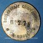 Coins Ussel (19). Boulangerie Coopérative d'Ussel. sans valeur
